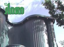 MEMAR  2004