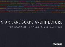 STAR LANDSCAPE ARCHITECTURE